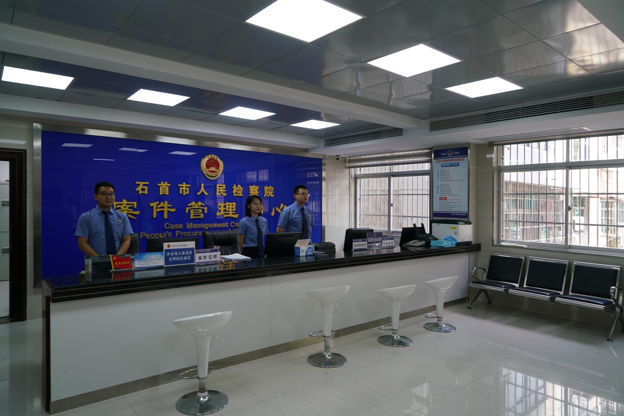 荆州市第六文明单位检查组到石首市检察院开展届中检查