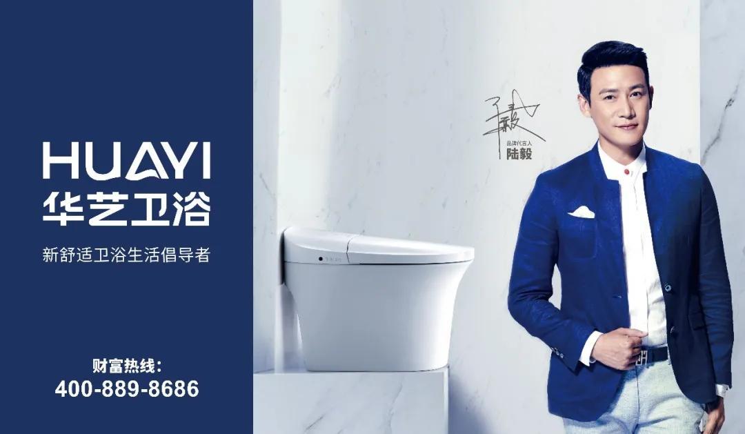 再添彩!金牛国际app下载卫浴强势入选中国品牌15年风尚品牌影响力100强