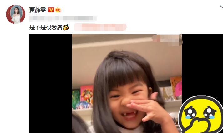 """咘咘波妞果真是""""小活宝"""",画画搞怪全不落,贾静雯直呼:很爱演"""