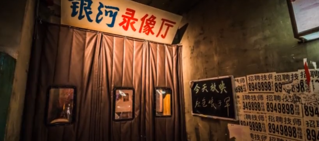 陪马云打卡的背心男:摆摊炸串起家,开了家亚洲最大的小龙虾馆