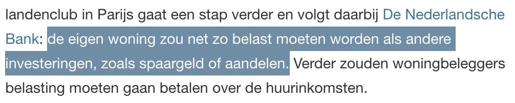 荷兰房产市场问题多!减少廉租房?房租收税?对自住房者也收税?