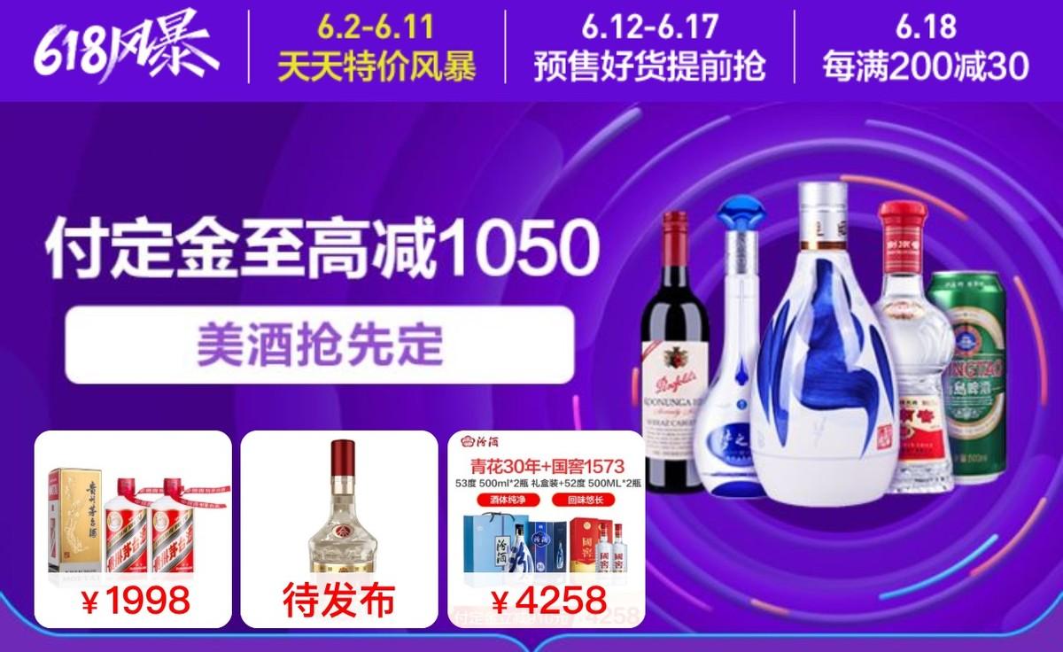 辛苦了,高考生家长!苏宁超市平价茅台版高考庆功酒已备好
