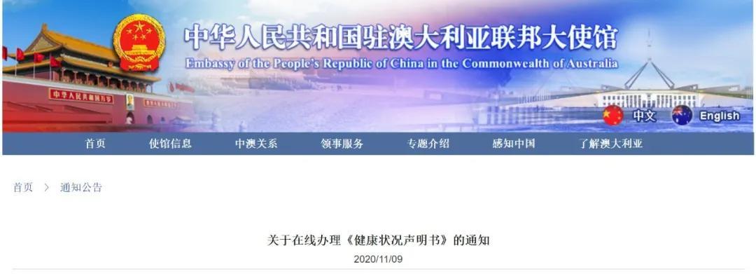 华人回国程序再变!澳洲公布新移民计划,这