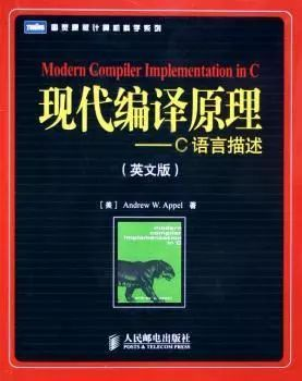 传说中编程界的龙书、虎书、鲸书、魔法书…… 指的都是哪些?