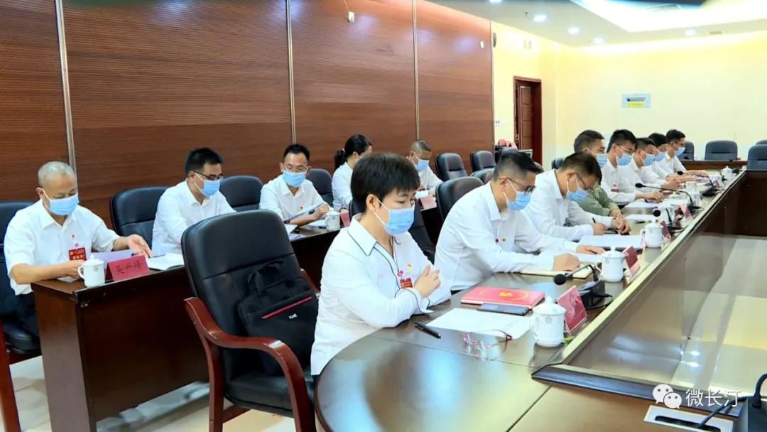 长汀县第十四次党代会召开主席团常务委员会第一次会议