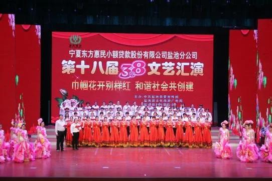 喜讯:热烈祝贺东方惠民荣任宁夏外商协会 副会长单位