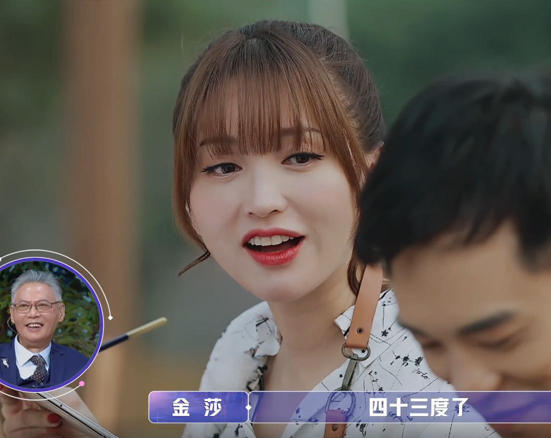 金莎在综艺节目中遇到了真爱!黄晓明再上热搜