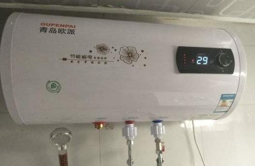 热水器是一直开着省电,还是即开即用更省电? 节约用电 第3张