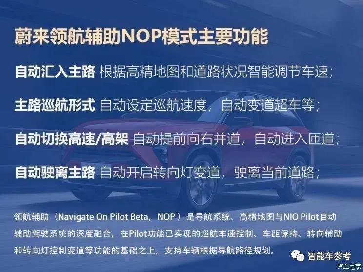 蔚来NIO Pilot首起致死车祸!90后企业家车主高速事故丧命