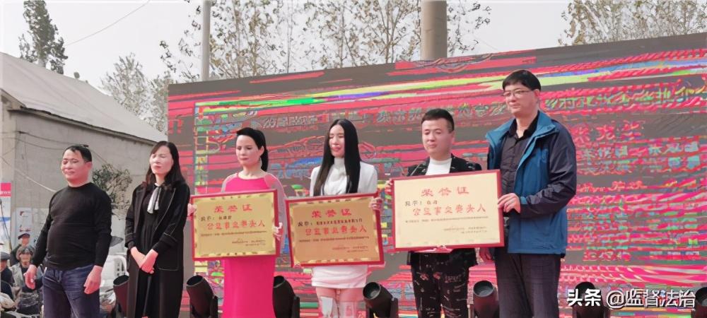 小村办起博览会西蔡集市贸易博览会最美乡村建设推介会成功举办