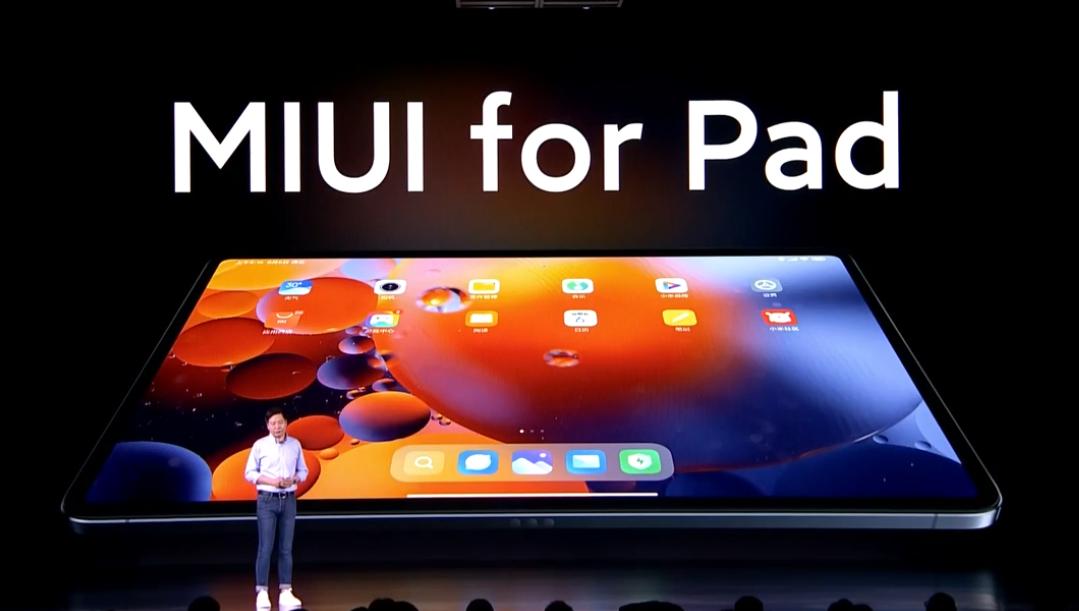 全新MIUI for Pad系统亮相!MIUI12.5增强版自研四项新技术