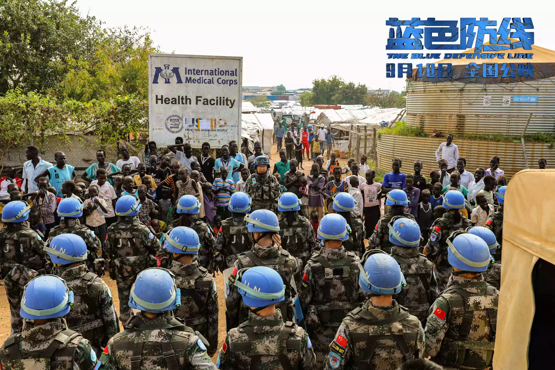 震撼纪录片《蓝色防线》,以国之名,守护和平