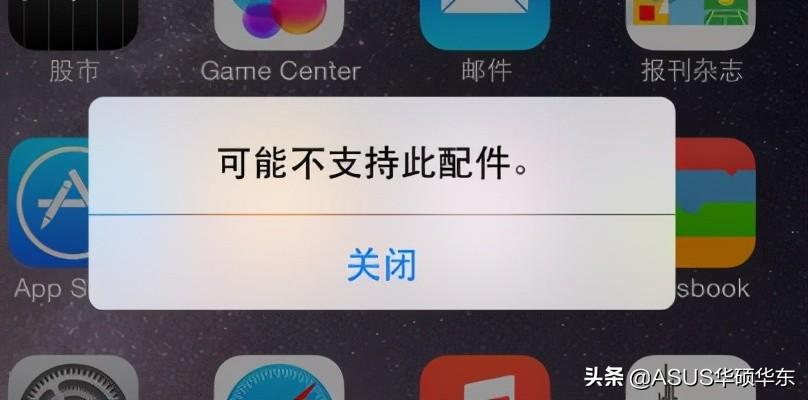 苹果6plus闪退如何修复(苹果6plus游戏中途闪退)