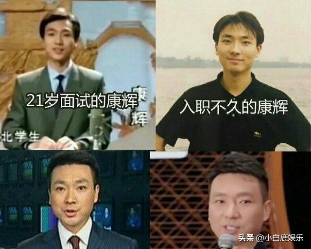康辉说21岁最大差别是脸的宽度,笃信青春须早为,岂能长少年