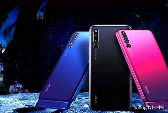 华为手机荣耀Magic 3曝出:适用5G后置摄像头四摄2K全面屏手机出场