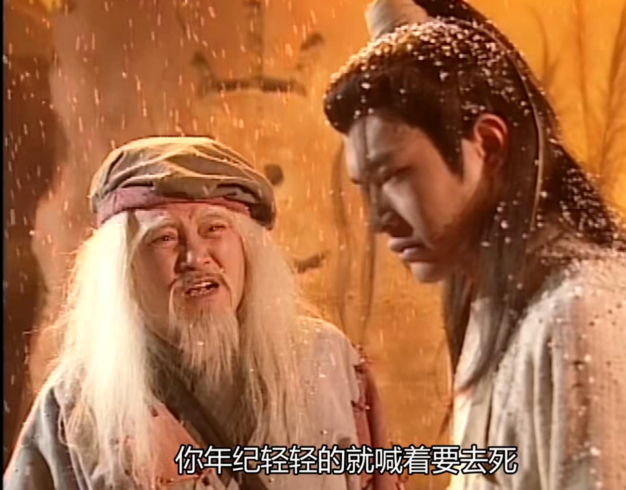 """時隔20年,再讀《神鵰俠侶》原著:楊過,從未""""愛過""""小龍女"""