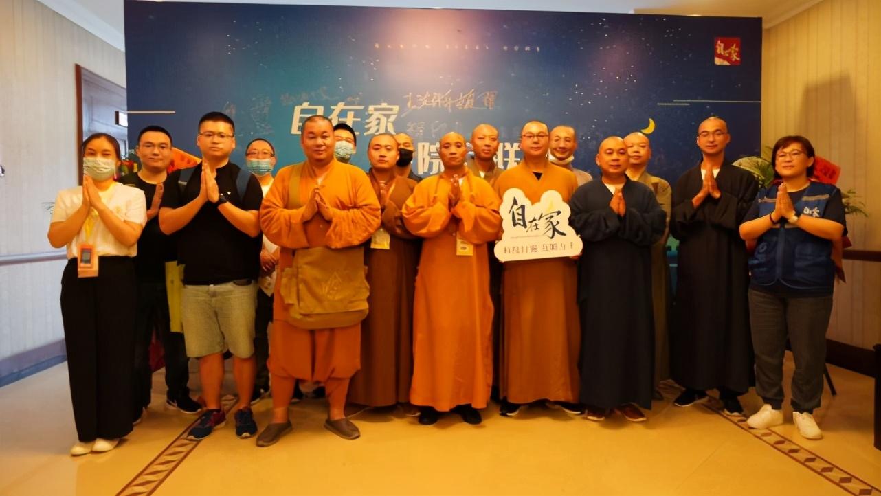 """科技行愿!佛教APP""""自在家""""发布智慧寺务管理系统"""
