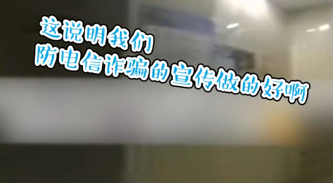 安徽小学生听到爸爸欠五千万后,报警称遇到诈骗,理由是:我寻思我爸没这么多钱啊