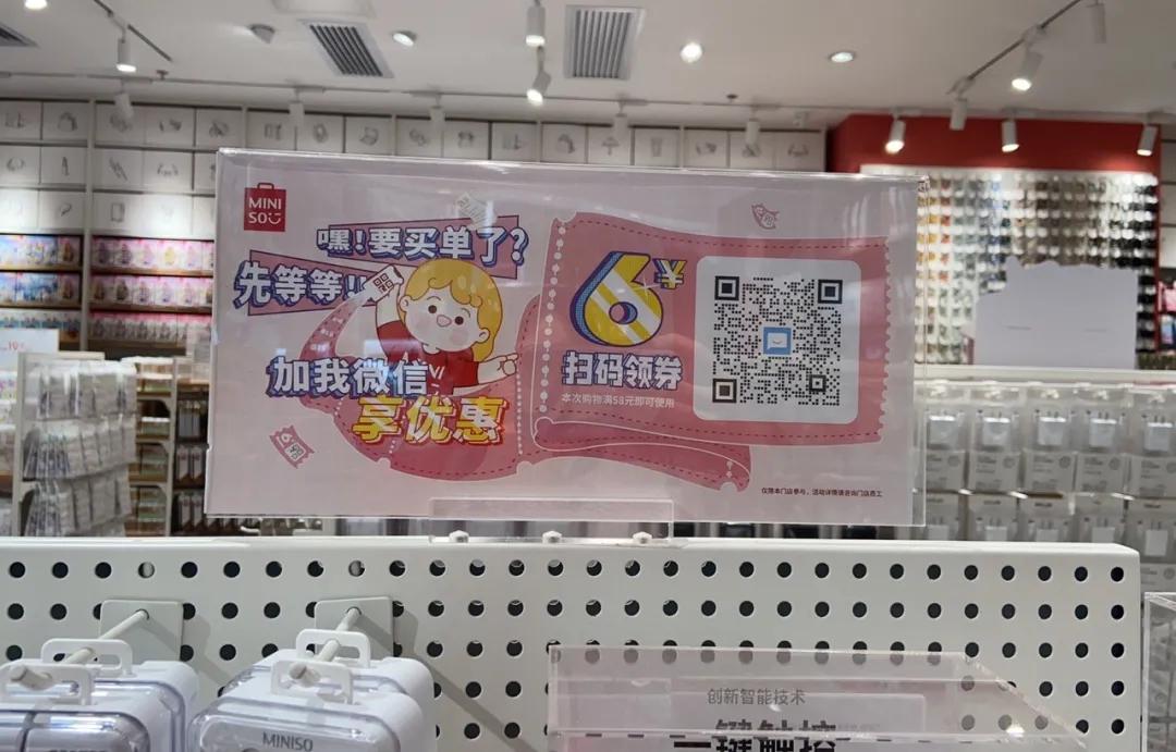 中国小店二十年:低价、沉浮、逆袭