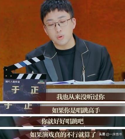 遭于正指责轧综艺,又被郝蕾劝退,李汶翰能否像陈宥维一样逆袭