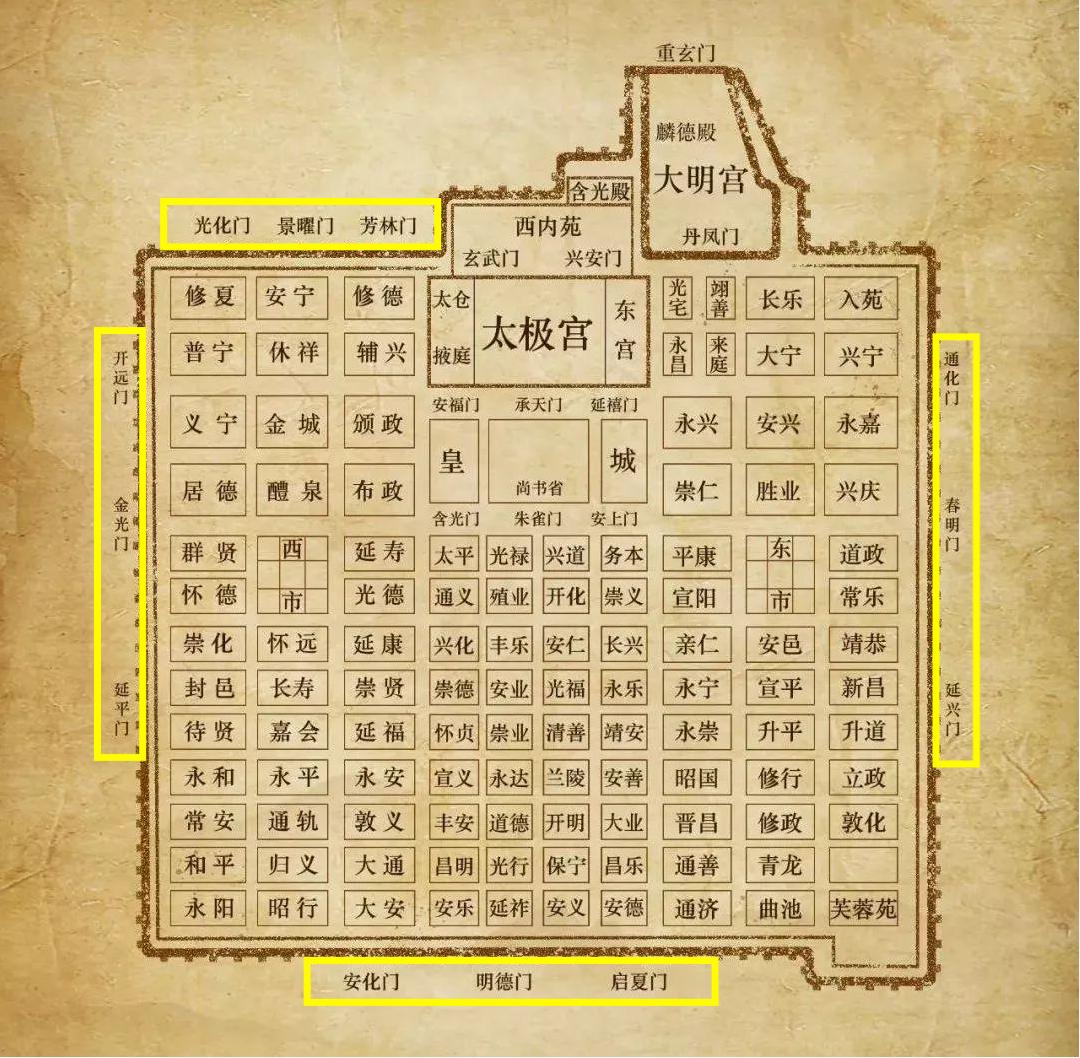 """西安北山门村拆迁,此""""山""""是三不是山,""""门""""却和大名鼎鼎的安化门有关"""