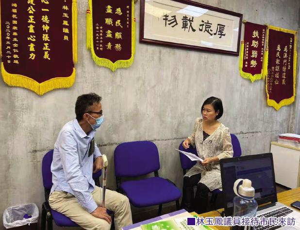 林玉凤:凭初心说话做事心不累,做一个客观独立的参政者