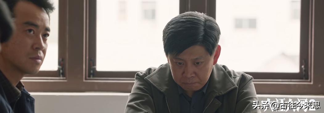 《大江大河2》宋运辉被贬梁思申气愤,雷东宝建新公司遭反对