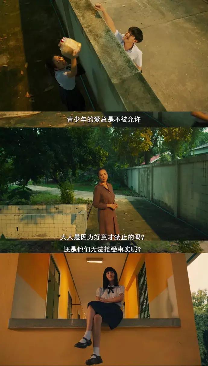 """高分泰剧《禁忌女孩2》:每集都有惊喜,撕碎人间""""遮羞布"""""""