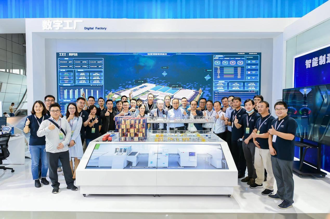 AOC全屏产品亮相第三届数字中国建设峰会,助推数字化建设