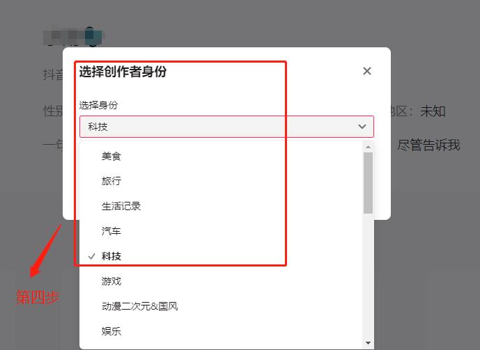 分享抖音账号初期运营技巧,直接可复制的运营流程