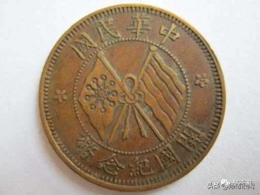 银元疯涨,铜元还会远吗?它的前世今生你知道多少?