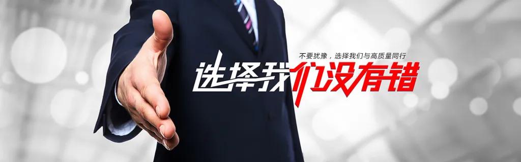"""「荣耀见证」科辉陶瓷荣膺""""《品牌中国》战略合作伙伴"""""""