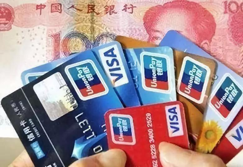 磁条卡未认证什么意思(信用卡刷卡显示磁条未认证)