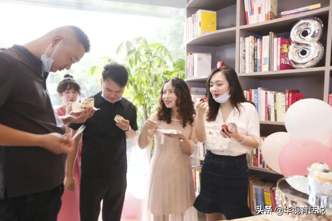 八纮同轨 麾斥八极丨华视集团8周年庆成功落幕