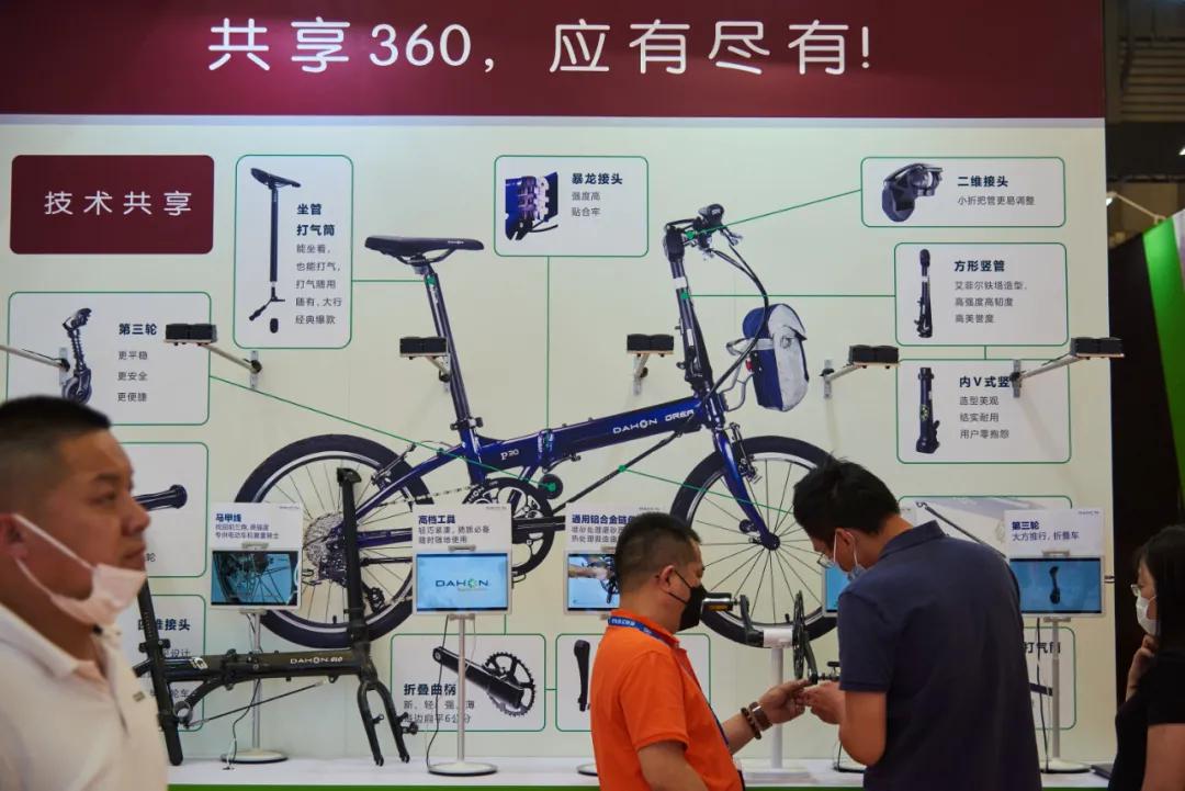 直擊2021 國際中國自行車展第一天 , 大行整車館0511等你來玩