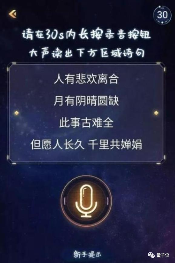刚刚拿下「中国AI最高奖」的语音技术,能给我们带来什么?