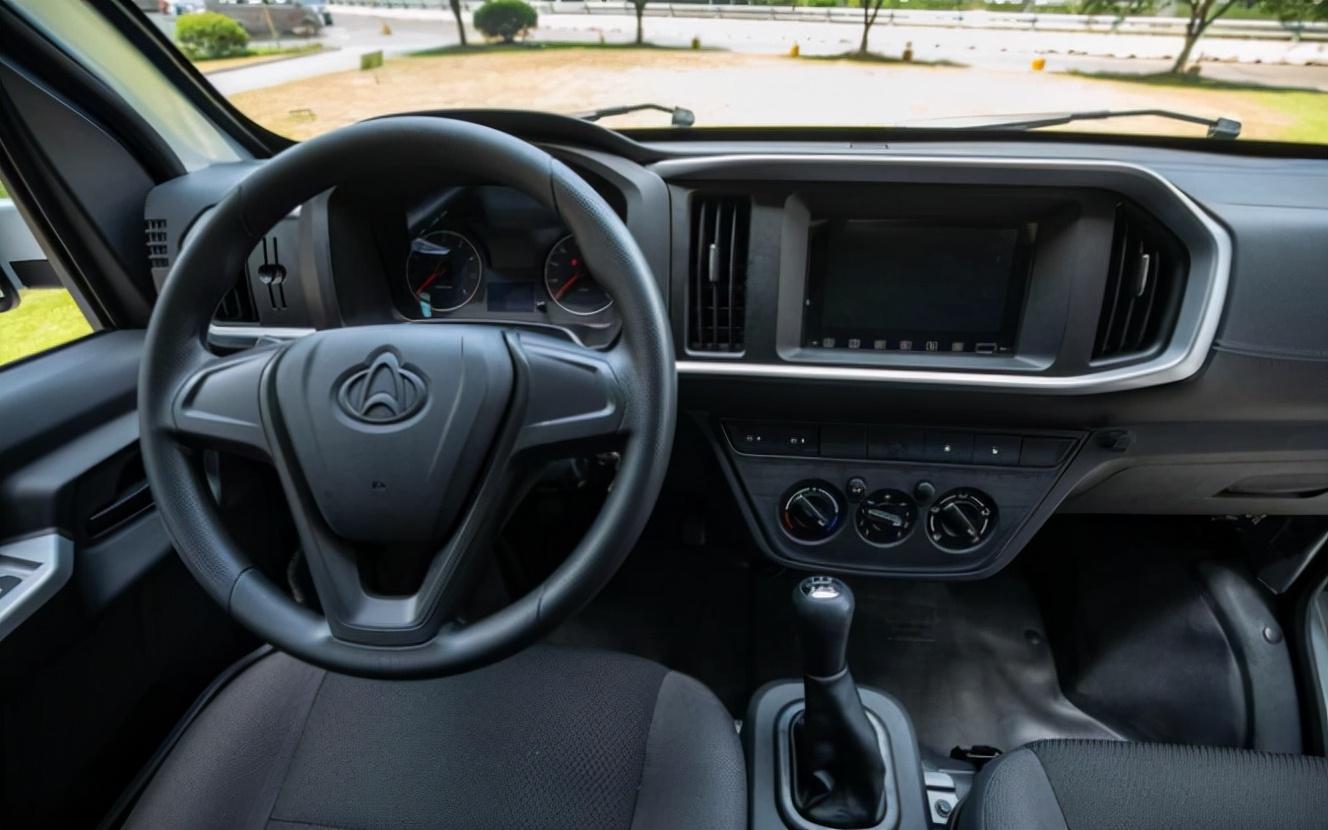 变身智能小卡 长安神骐T30正式上市 售价5.59万-6.64万