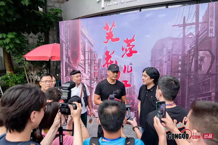 眉山企业家龚永勤投资红色题材电影《芙蓉花儿红》