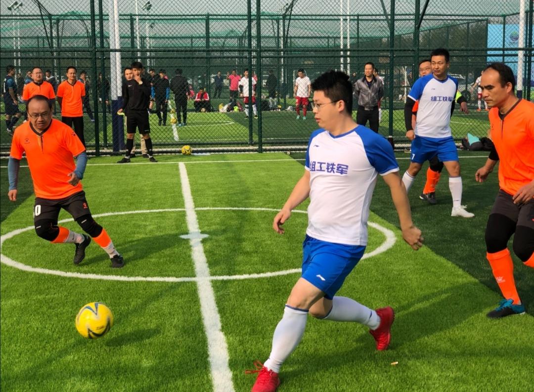 体育运动嗨起来 健康快乐迎全运 2020年雁塔区全民健身运动会五人制足球赛开幕