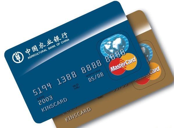 普通人有身份证就能办信用卡吗?这3个问题要考虑明白