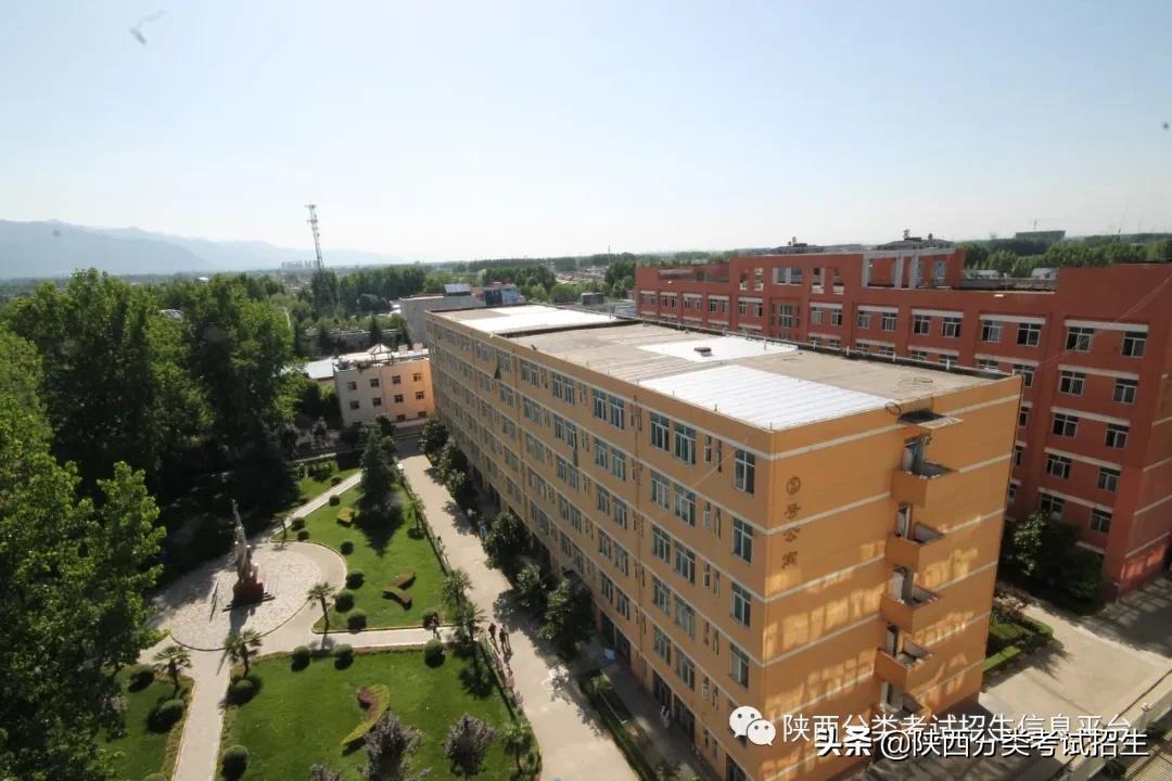 相约城建 筑梦起航   西安城市建设职业学院