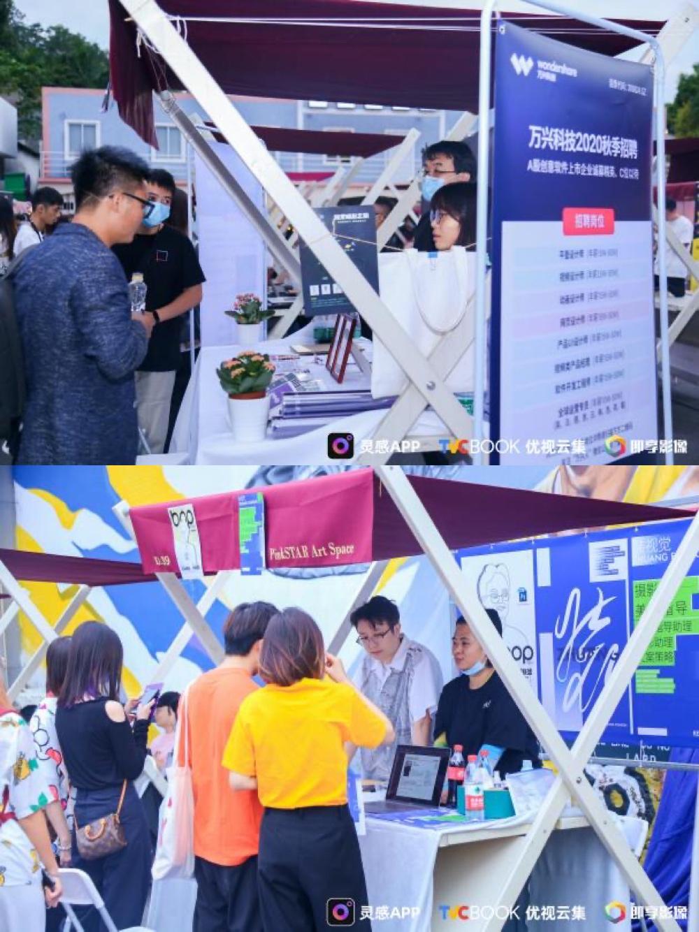 奇趣生活有灵感,2020广州灵感创意节顺利举办