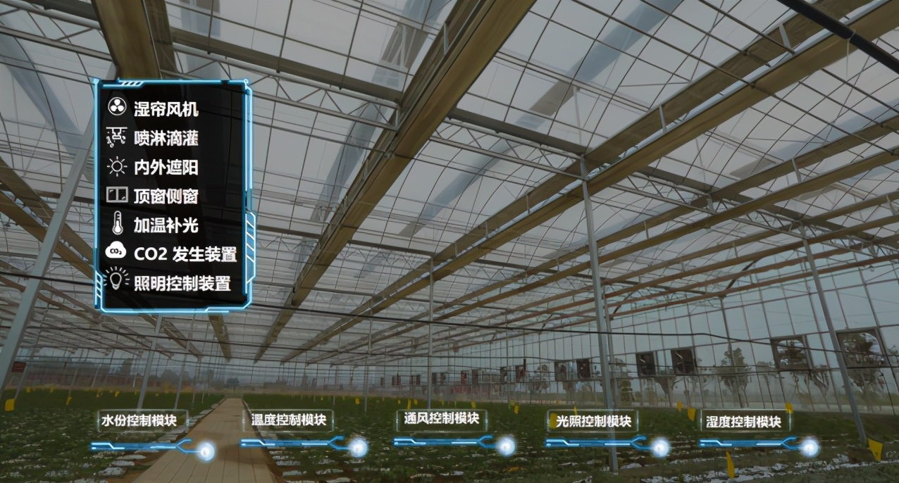 智能大棚系统,专为温室大棚定制,节省成本,提高作物产量