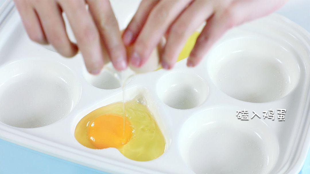 宝宝营养餐最简单的做法 宝宝营养餐 第13张