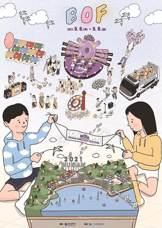 艺人学暴风波,公司沉默能平息一切吗;釜山BOF演唱会阵容公布