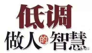 柳传志:江湖不是打打杀杀,而是人情世故