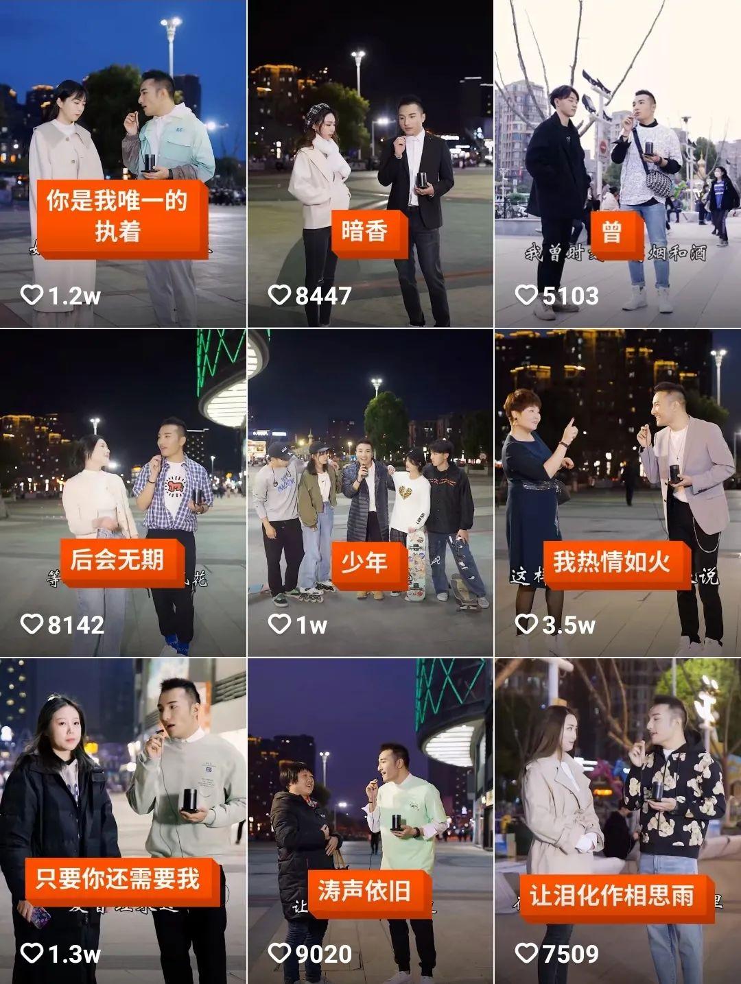 """单条视频播放超7000万,网红界""""大油田""""如何掀起快手流量浪潮?"""