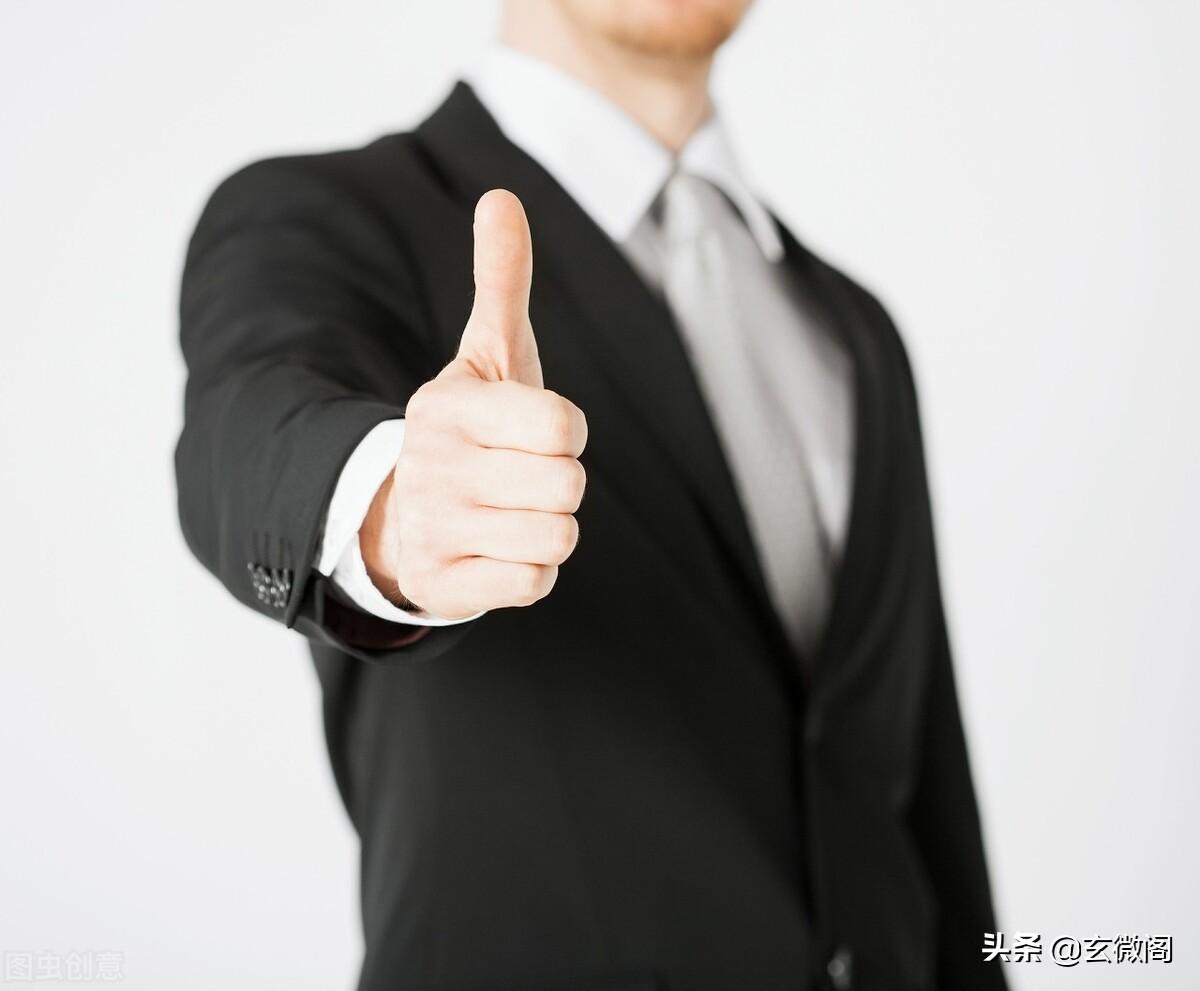 创造了高价值一定会发高工资?别傻了,老板不会告诉你的涨薪秘诀