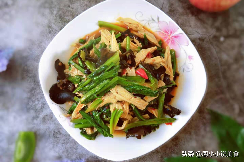 最近想换换口味,用3样素菜简单炒一盘,营养美味,吃着舒服 美食做法 第2张