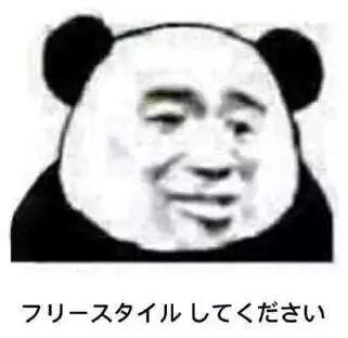"""""""中国制造""""的日语表情包,存下你就是斗图大佬了"""